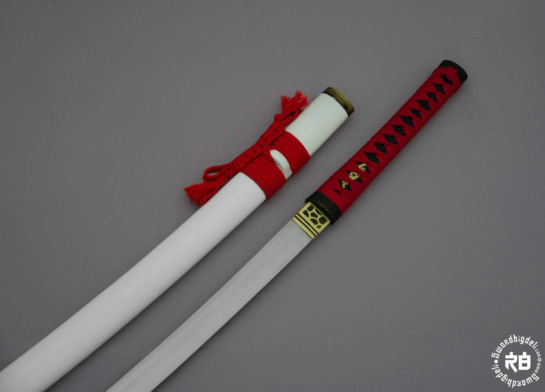 Aikuchi-Style Katana