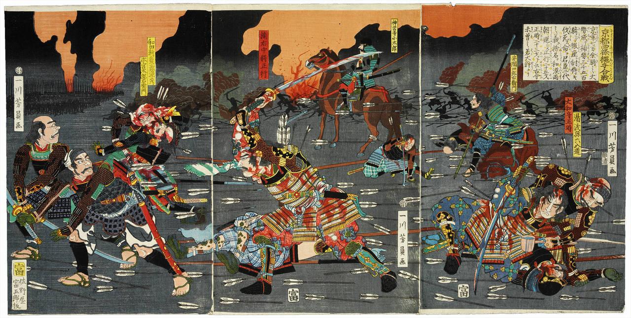 حمل شمشیر در پوشش های ژاپنی